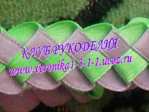 Плетение из атласных лент
